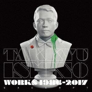 石野卓球 Takkyu Ishino Works 1986〜2017(Excerpt)<通常盤> CD tower
