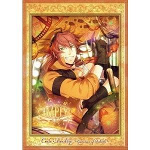 Code:Realize〜創世の姫君〜 第4巻 DVD ※特典あり