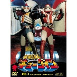 宇宙鉄人キョーダイン VOL.1 DVD