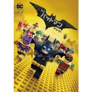 レゴ バットマン ザ・ムービー DVD