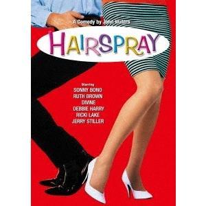 ヘアスプレー DVD