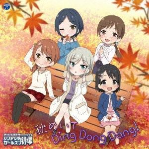 上坂すみれ THE IDOLM@STER CINDERELLA GIRLS LITTLE STARS! 秋めいて Ding Dong Dang! 12cmCD Single