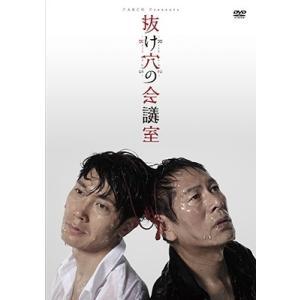大杉漣 抜け穴の会議室〜Room No.002〜 DVD...