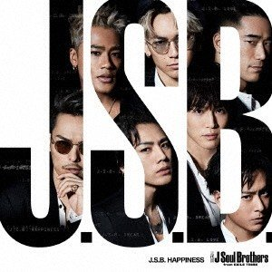 三代目 J Soul Brothers from EXILE TRIBE J.S.B. HAPPINESS [CD+DVD] 12cmCD Single 特典あり