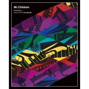 Mr.Children Mr.Children、ヒカリノアト...
