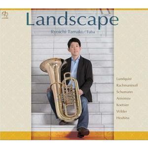 玉木亮一 ランドスケープ 〜テューバが奏でるさまざまな音の風景〜 CD