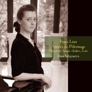 イリーナ・メジューエワ リスト: 巡礼の年 第2年《イタリア》 CD