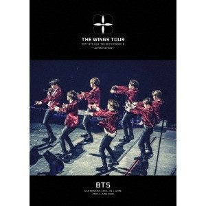 BTS (防弾少年団) 2017 BTS LIVE TRILOGY EPISODE III THE WINGS TOUR 〜JAPAN EDITION〜 [2DVD+LIVE写真集]<初回限 DVD 特典あり