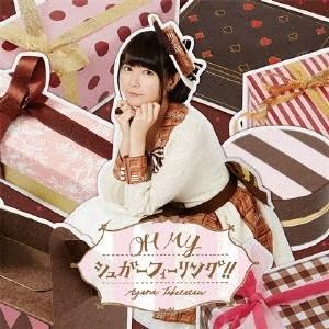 竹達彩奈 OH MY シュガーフィーリング!! [CD+DVD]<初回限定盤> 12cmCD Sin...