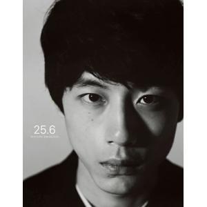 坂口健太郎 坂口健太郎写真集 25.6 Bookの画像