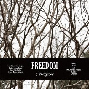 climbgrow FREEDOM CD