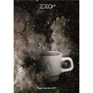 EXO Universe: 2017 Winter Special Album CD