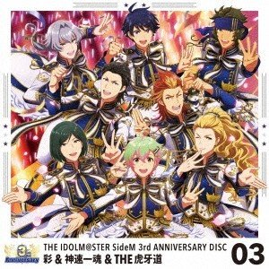 彩 (THE IDOLM@STER) THE IDOLM@STER SideM 3rd ANNIVERSARY DISC 03 12cmCD Single 特典あり
