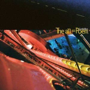 Gateballers 「The all」=「Poem」 CD
