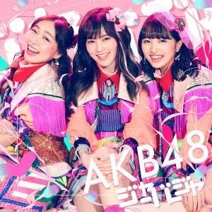 AKB48 ジャーバージャ <Type C> [CD+DVD]<通常盤> 12cmCD Single ※特典あり|tower