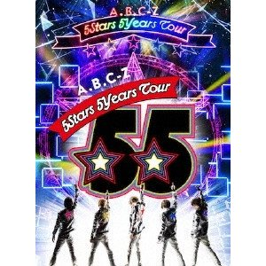 A.B.C-Z A.B.C-Z 5Stars 5Years Tour [3DVD+スペシャルフォトブック+オリジナルポストカード6枚セット]<初回限定盤 DVD 特典あり