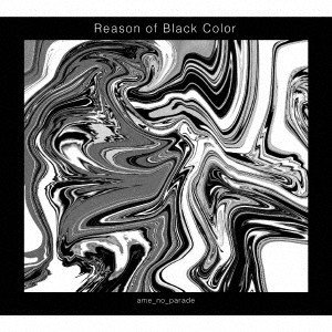 雨のパレード Reason of Black Color [CD+DVD]<初回限定盤> CD ※特...