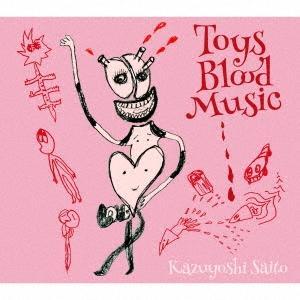 斉藤和義 Toys Blood Music<初回限定盤> CD 特典あり