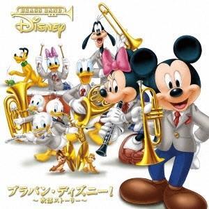 Various Artists ブラバン・ディズニー! 〜吹部ストーリー〜 CD|tower