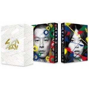 戸田恵梨香 SPEC 全本編DVD-BOX DVD...
