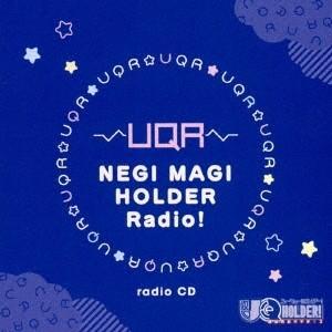 高倉有加 TVアニメ「UQ HOLDER!〜魔法先生ネギま!2〜」ラジオCD [CD+CD-ROM]...