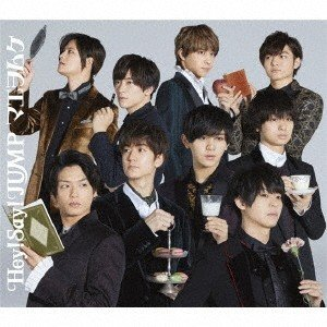 Hey! Say! JUMP マエヲムケ<通常盤> 12cm...