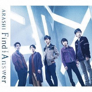 嵐 Find The Answer<通常盤> 12cmCD ...