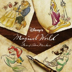Original Soundtrack ディズニー マジカル・ワールド 〜ベスト・オブ・アラン・メンケン〜 CD