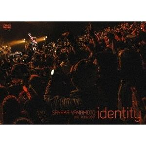 山本彩 山本彩 LIVE TOUR 2017 〜identity〜 DVD