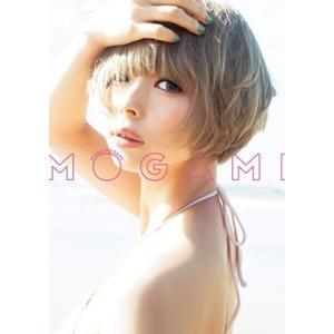 最上もが 最上もが2nd写真集 『MOGAMI』 Book ...