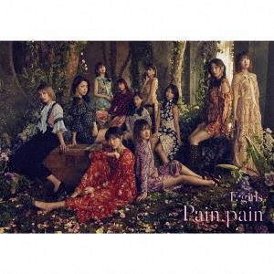 E-girls Pain, pain [CD+DVD+写真集...