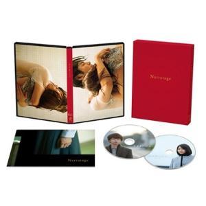 ナラタージュ 豪華版 [Blu-ray Disc+DVD] Blu-ray Disc ※特典あり