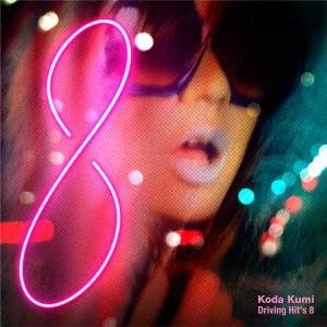 倖田來未 Koda Kumi Driving Hit's 8...