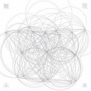 Perfume 無限未来 [CD+DVD]<期間限定ちはやふ...