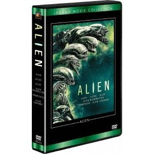 エイリアン DVDコレクション DVD
