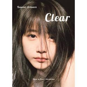 有村架純 有村架純写真集 「Clear」 Book...