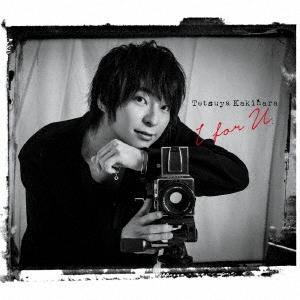 柿原徹也 I for U [CD+DVD]<豪華盤> CD 特典あり