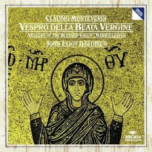 ジョン・エリオット・ガーディナー モンテヴェルディ:聖母マリアの夕べの祈り SHM-CD