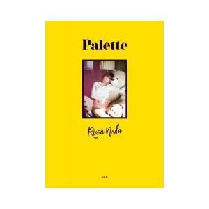 仲里依紗 仲里依紗スタイルブック『Palette』 Book...