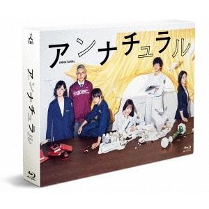 石原さとみ アンナチュラル Blu-ray BOX Blu-...