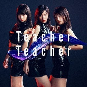AKB48 Teacher Teacher <Type B> [CD+DVD]<通常盤> 12cmCD Single 特典あり|tower