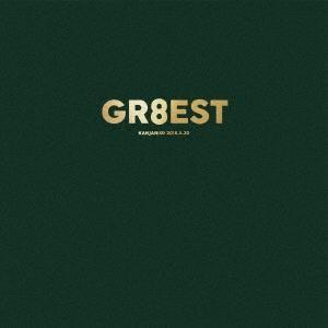 関ジャニ∞ GR8EST [2CD+2DVD+フォトブック]<完全限定豪華盤> CD 特典あり