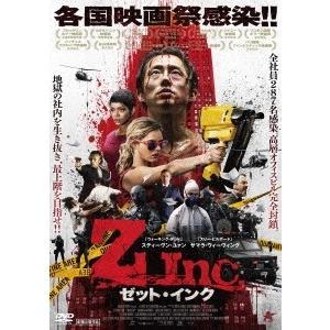 Z Inc. ゼット・インク DVD