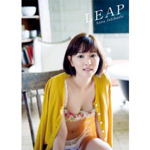 石橋杏奈 石橋杏奈写真集『LEAP』 Bookの関連商品4