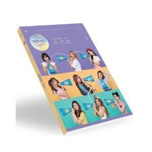 TWICE What Is Love?: 5th Mini Album (B Ver.) CD