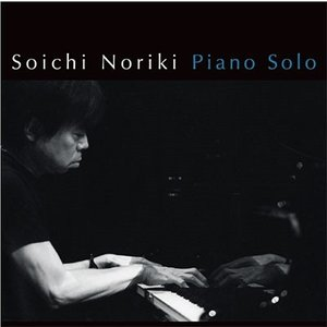 野力奏一 Piano Solo CD