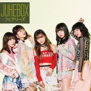 フェアリーズ JUKEBOX CD 特典あり...
