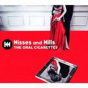 THE ORAL CIGARETTES Kisses and Kills [CD+DVD]<初回盤/...