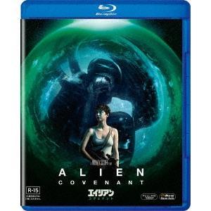 エイリアン:コヴェナント Blu-ray Disc