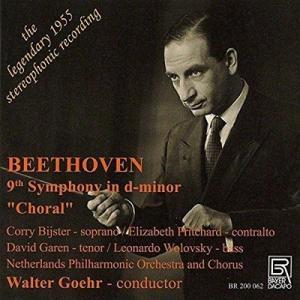 ワルター・ゲール ベートーヴェン: 交響曲第9番 CD